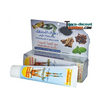 Ointment with nigella seeds & various herbs (Hemani)