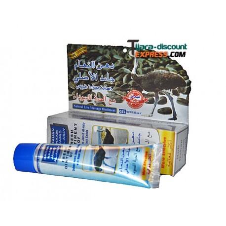 Pommade autruche aux graines de nigelle (Hemani)