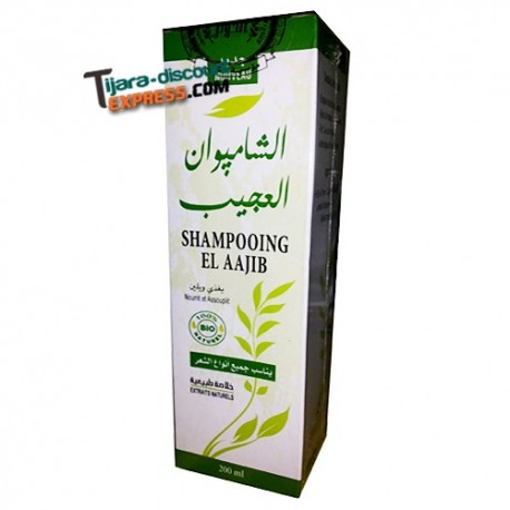 Shampoing el aajib