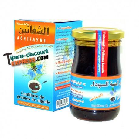 Jam of nigella seeds