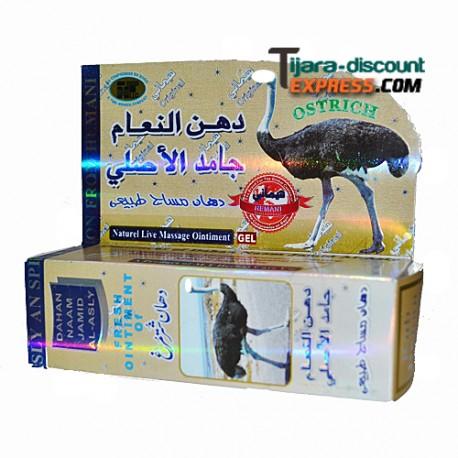 Ostrich ointment Hemani (40 ml)