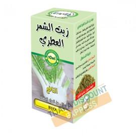 Essential oil of fennel (10 ml)