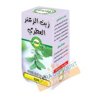 Essential oil of oregano (10 ml)