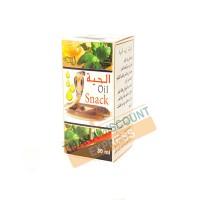 Huile de serpent  (30 ml)