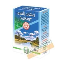 Calmant