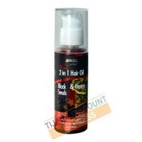 Black Seeds & Henna Hair Oil