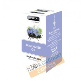 Black seed oil Hemani (30 ml)