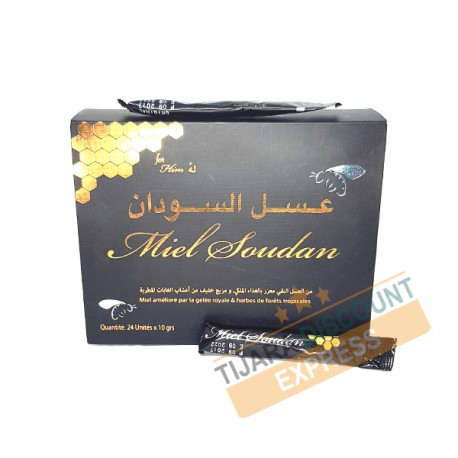 Honey Sudan (PREMIUM QUALITY)