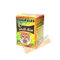 Tiger king cream