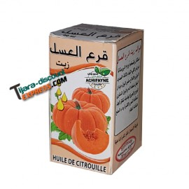 Huile de citrouille (30 ml)