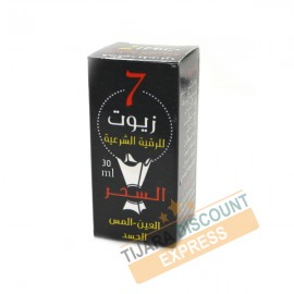7 Oils for roqya charii