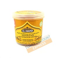 Beldi black soap with extracts curcuma