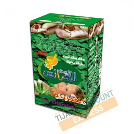 Barouk clay mask (aloe Vera / natural plants / cypraea powder)