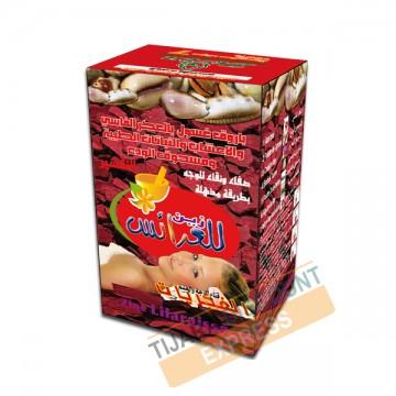 Barouk clay mask (akar fassi / natural plants / cypraea powder)
