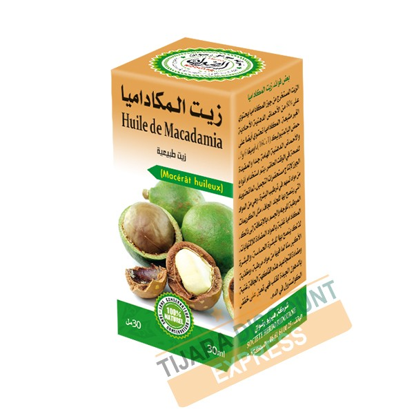 Macadamia oil (30 ml)