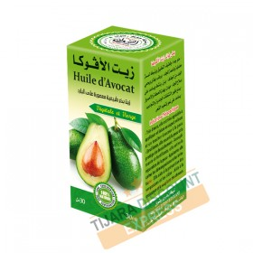 Avocado oil (30 ml)