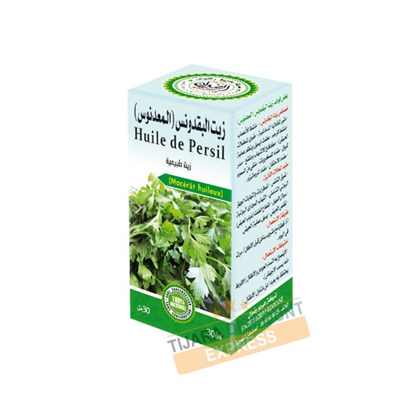 Parsley oil (30ml)