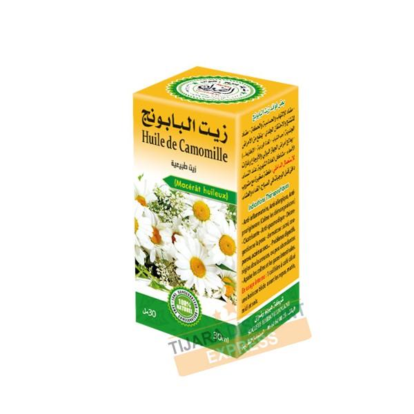 Huile de camomille (30 ml)