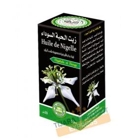 Huile de nigelle (30 ml)