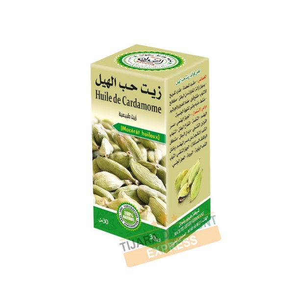 Cardamome oil (30ml)