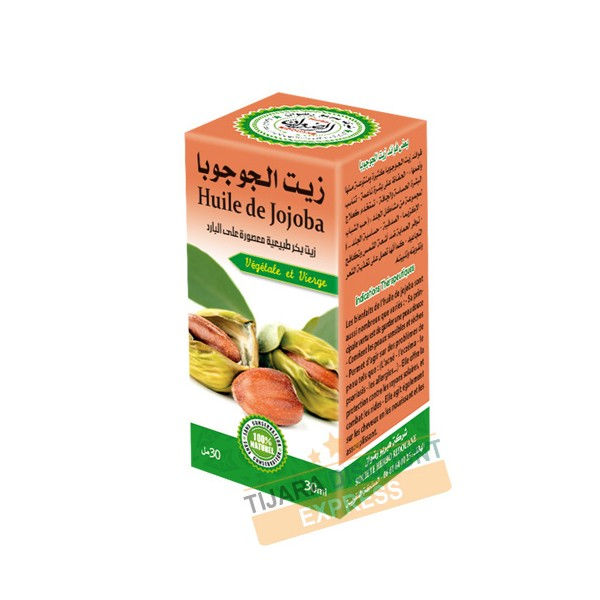 Huile de jojoba (30 ml)