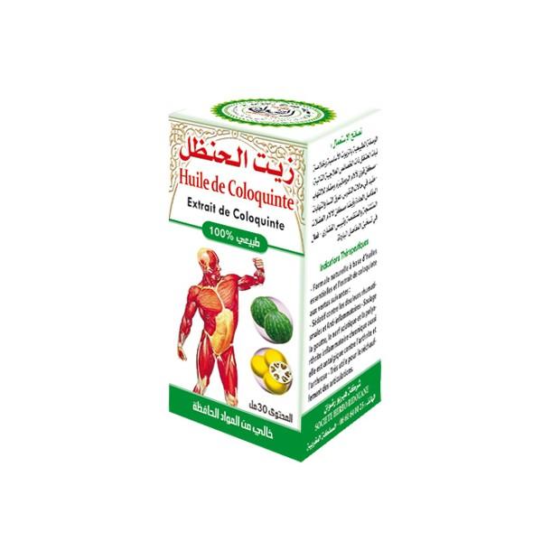 Huile de coloquinte (30 ml)