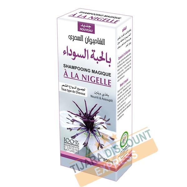 Black seed magic shampoo