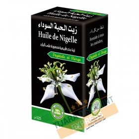Black seed oil (125ml)