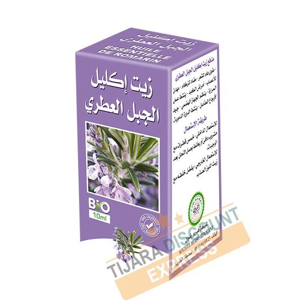Huile essentielle de romarin (10 ml)