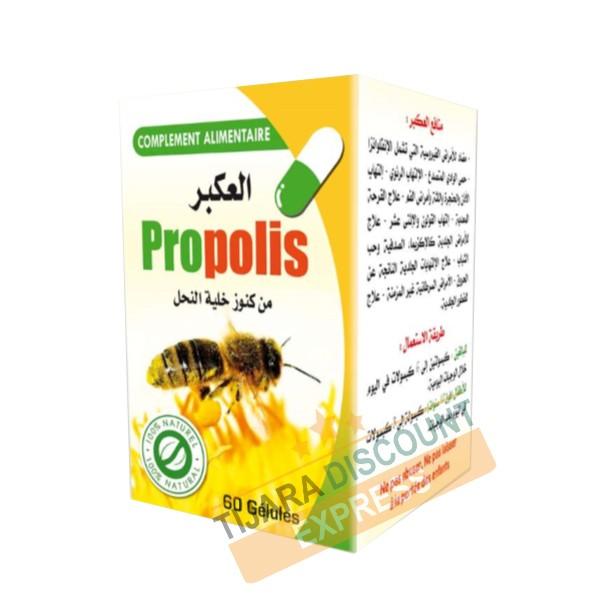 Propolis bio - 60 unités