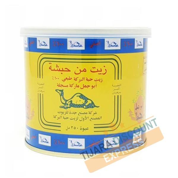 Black seed oil (250ml) - Abou Jamal