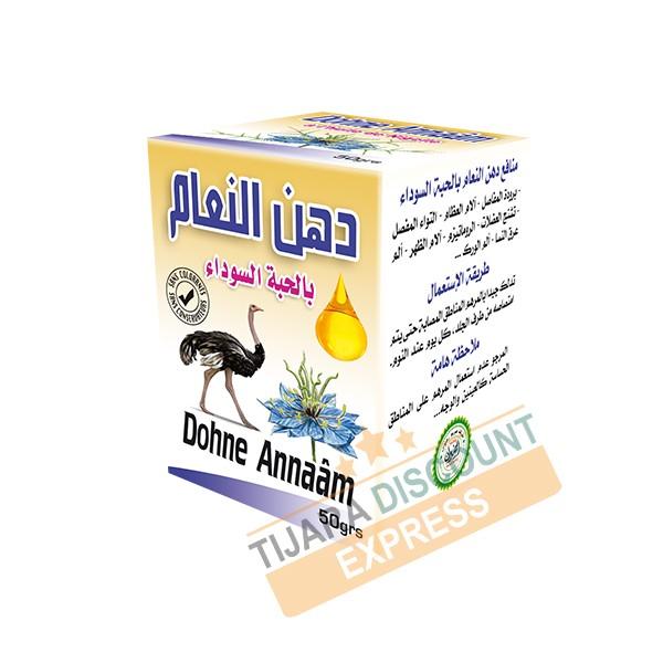 Ostrich cream with seeds nigella