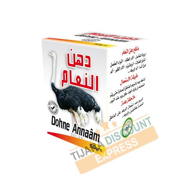 Ostrich ointment (Hemani)