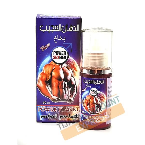 POWER PLANET massage oil (60ml)