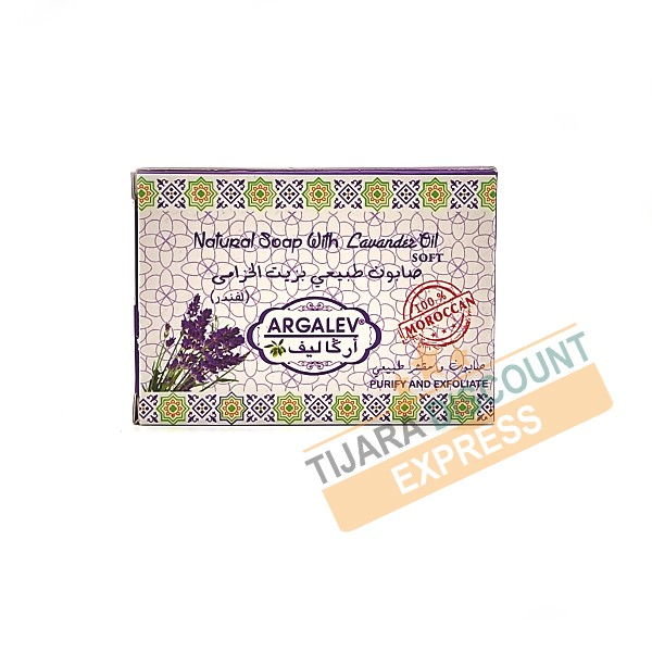 Natural Soap with lavander oil - ARGALEV