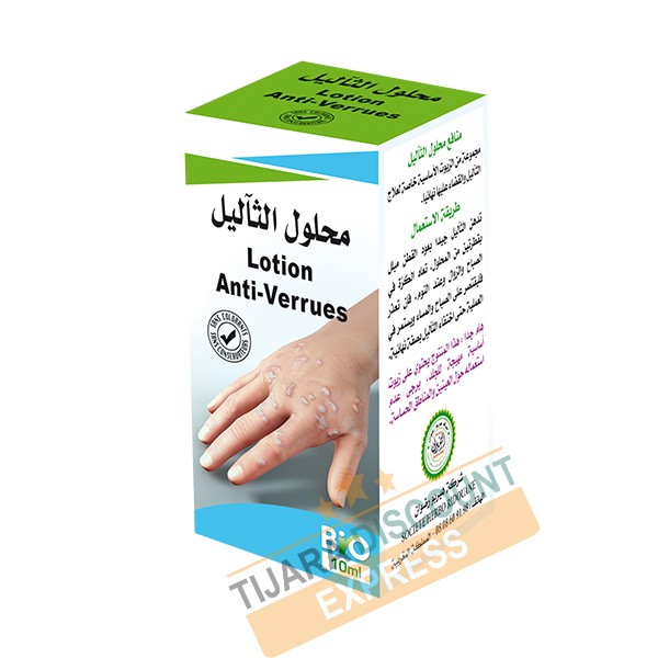 Anti-wart lotion