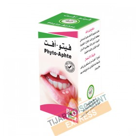 Special canker sores