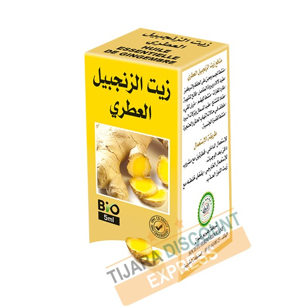 Essential oil of ginger (5 ml)