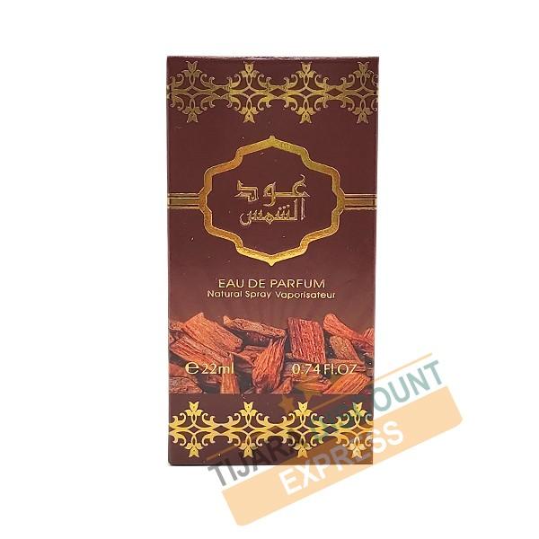 Oud al shams - Abeer