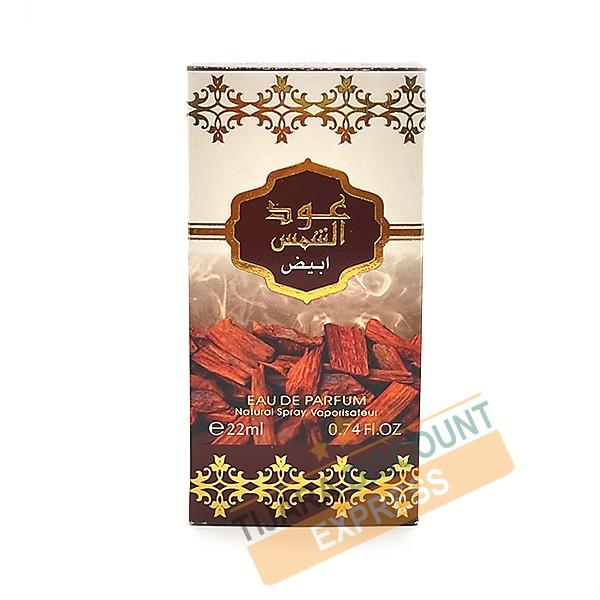 Oud al shams white - Abeer