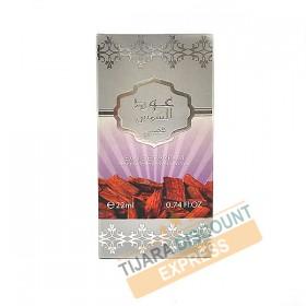 Oud al shams silver - Abeer
