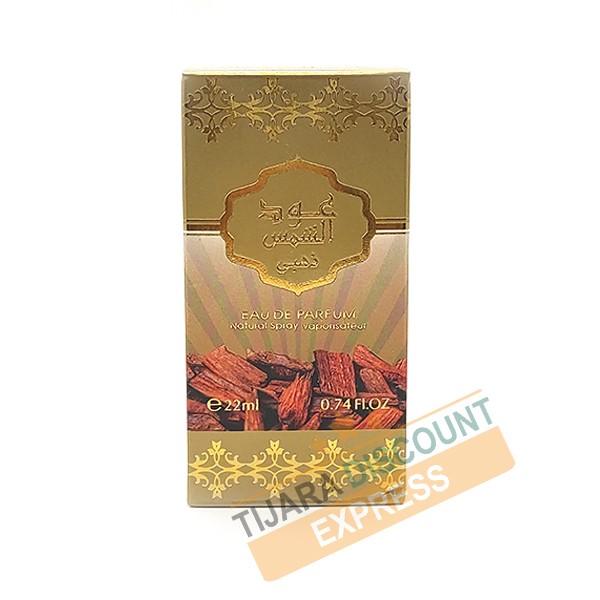 Oud al shams gold - Abeer