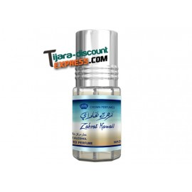 Parfum à Bille ZAHRAT HAWAII (3 ml)