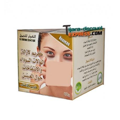 Crème anti-cernes & poches sous les yeux