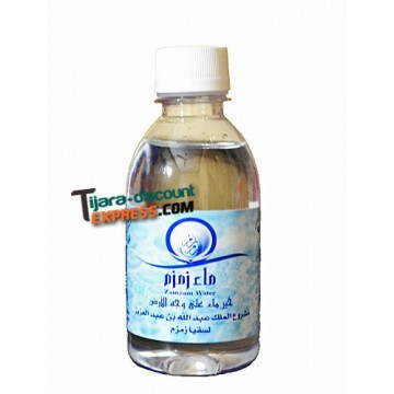 Water of Zam-Zam (250 ml)