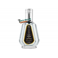 Perfume Spray GUAPO (50ml)