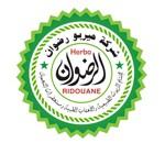 Herbo Ridouane