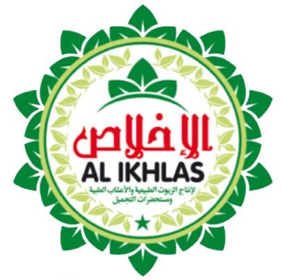 AL IKHLAS