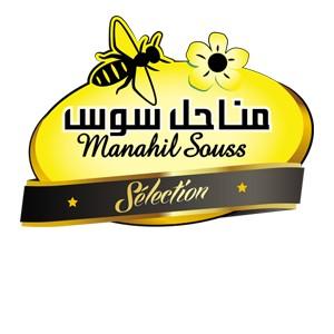 Manahil Souss