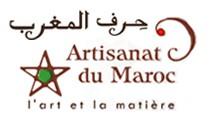 Artisanat du Maroc